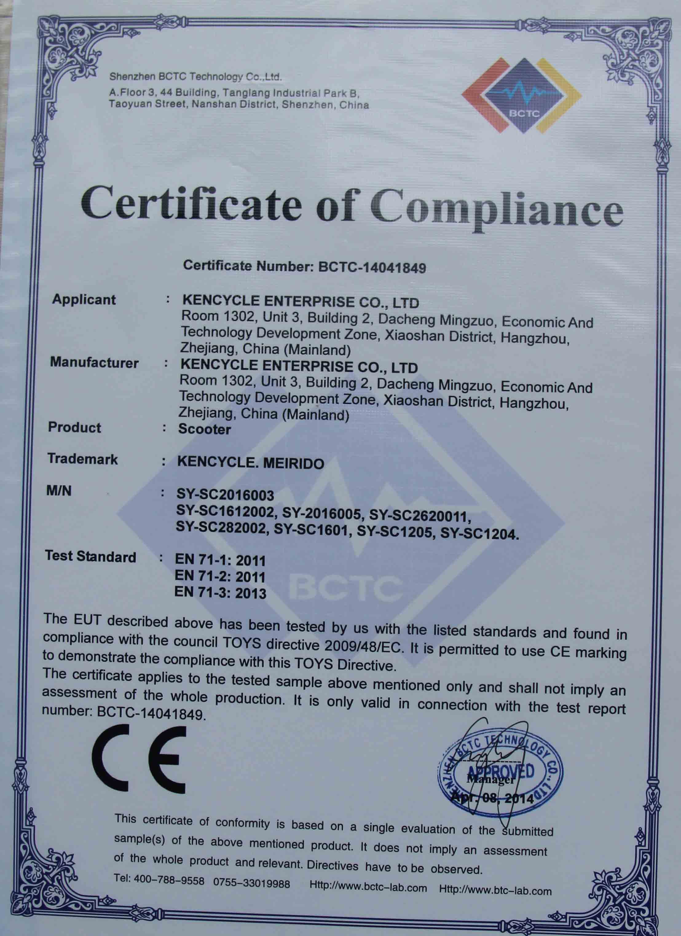 CE Certificate of the Scooter