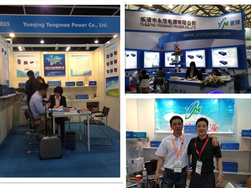 2016 Shanghai SNEC PV POWER EXPO