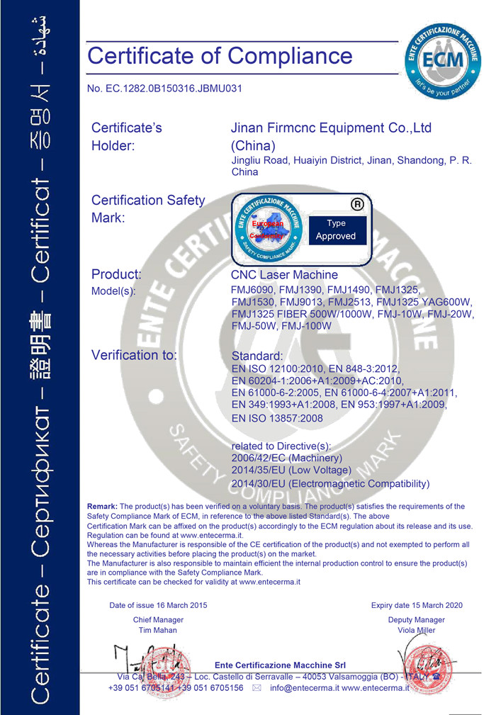 CE certificate of CNC laser machine