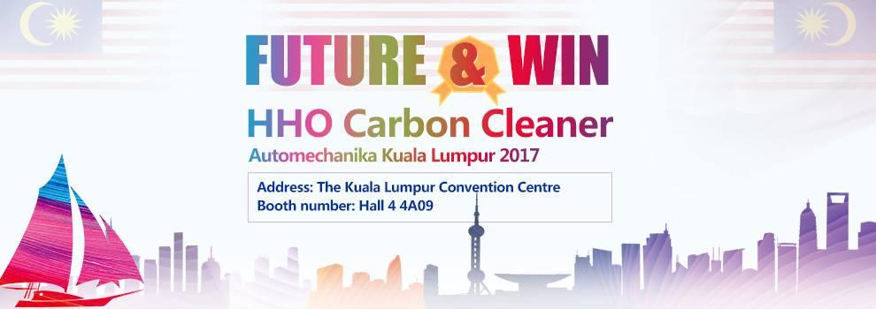 2017 Automechanika Kuala Lumpur