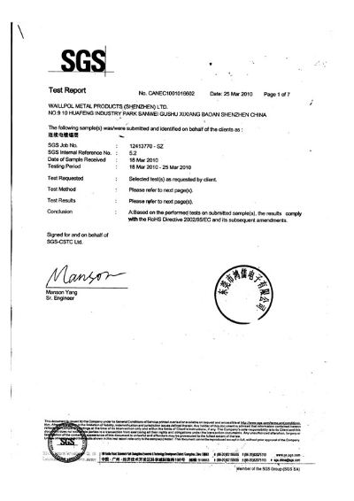 SGS Tin Coating Test Report.