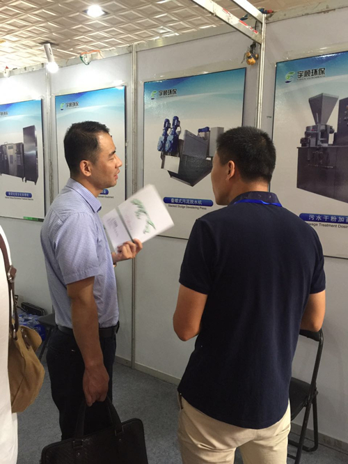 environmental exposition2016 in Shijiazhuang