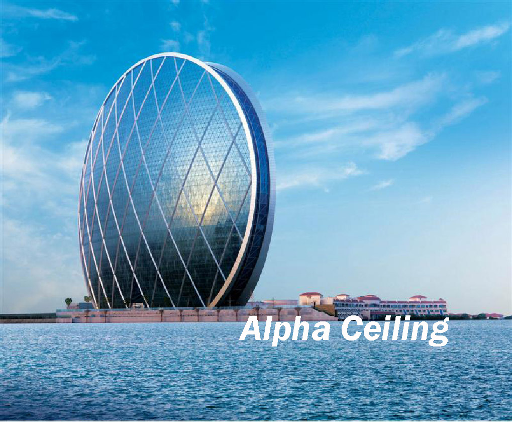 AL Zeina in UAE