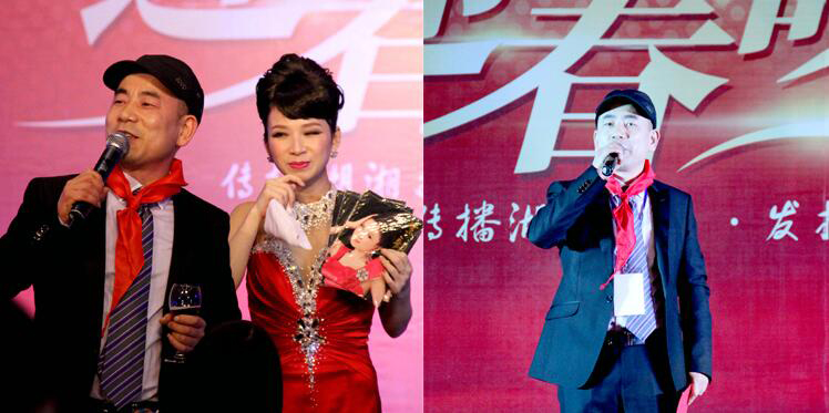 Warm congratulations to the Hunan Yueqing chamber of Commerce three anniversary party 3