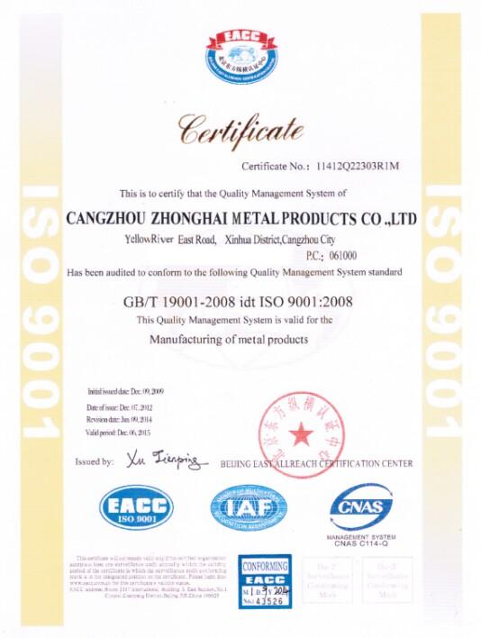 ISO 9001:2008 certificates