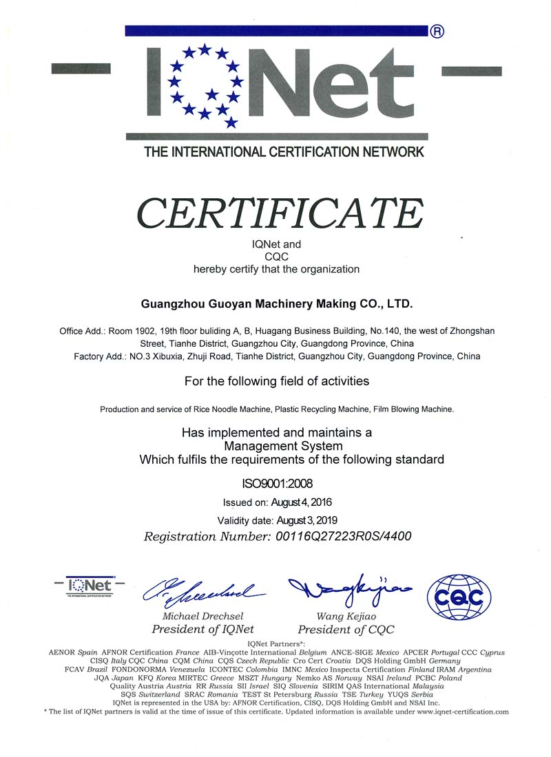 IQNet and CQC Certify Certificate:ISO 9001:2008