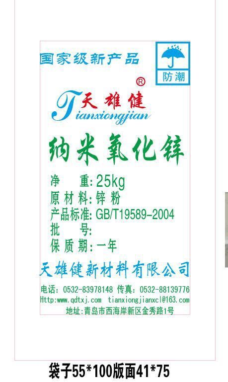 Chinese new vision package marks from Tianxiongjian New Material Co.,ltd