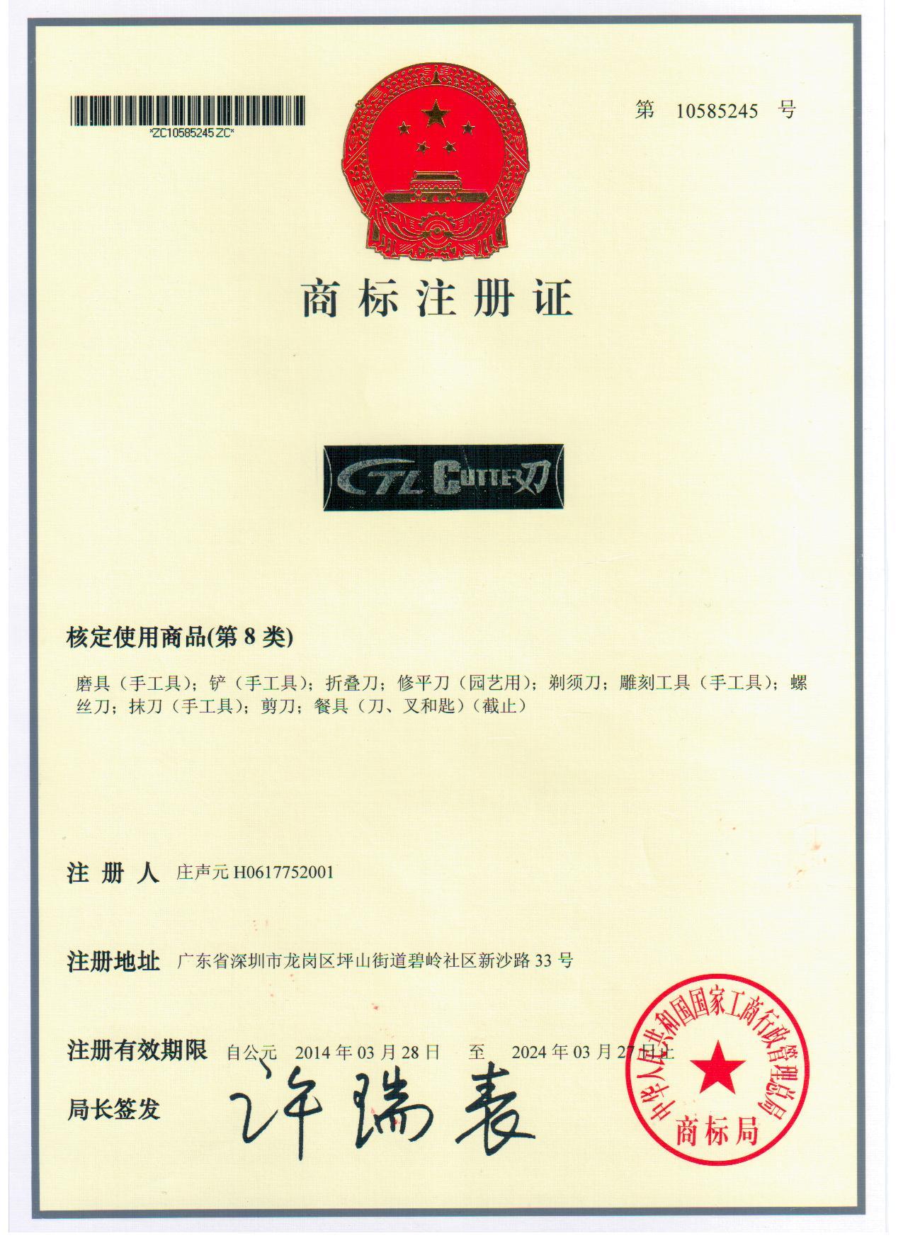 CTL CUTTER trademark