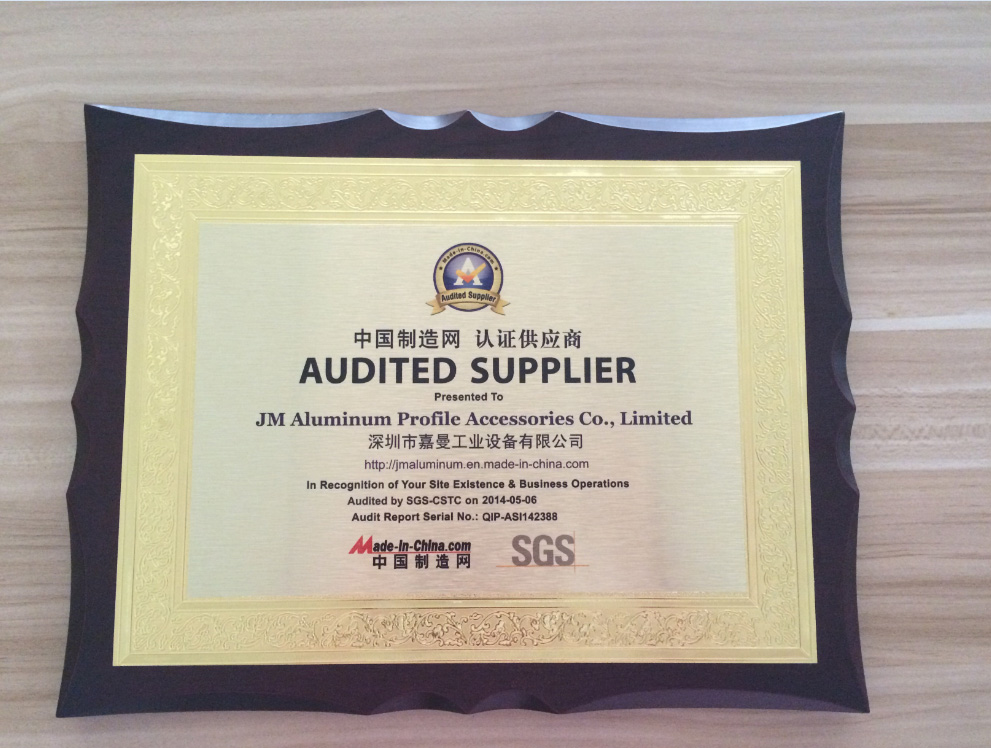 CERTIFICATE of MADE-in-CHINA