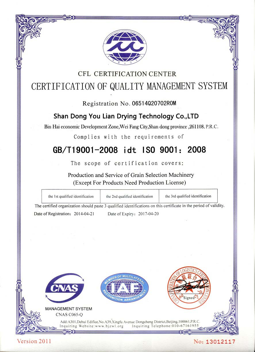 NEW-ISO-9001