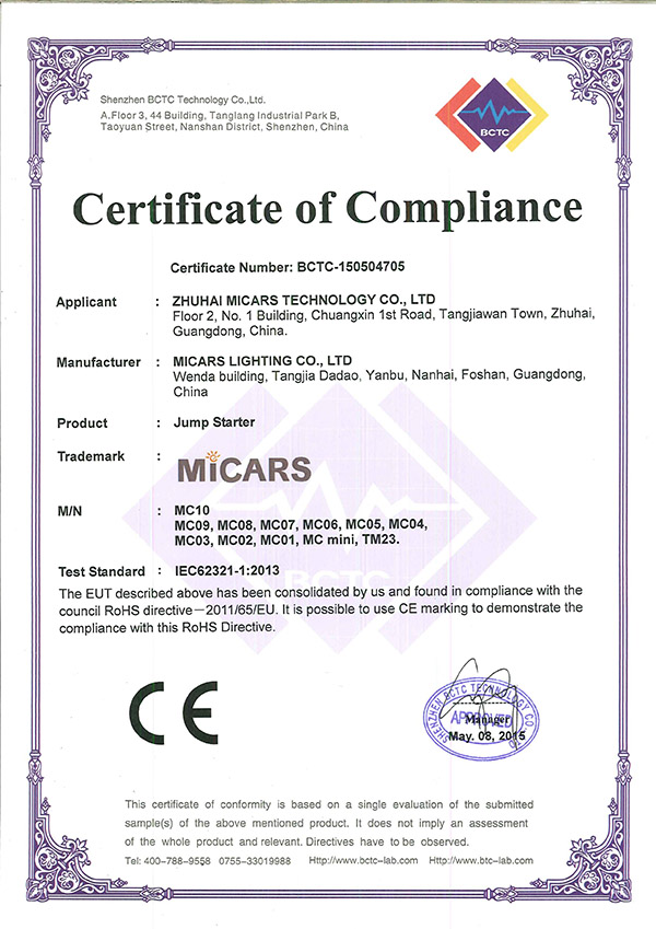 RoHS Certification of Jump Starter