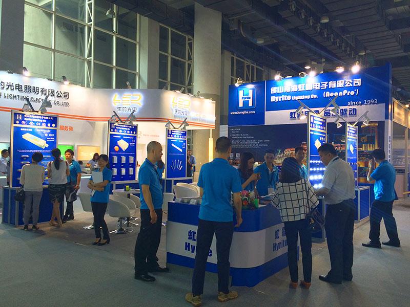 2016 Guangzhou international lighting exhibition