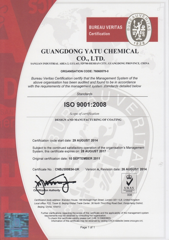YATU Car Paint ISO 9000: 2008 certified