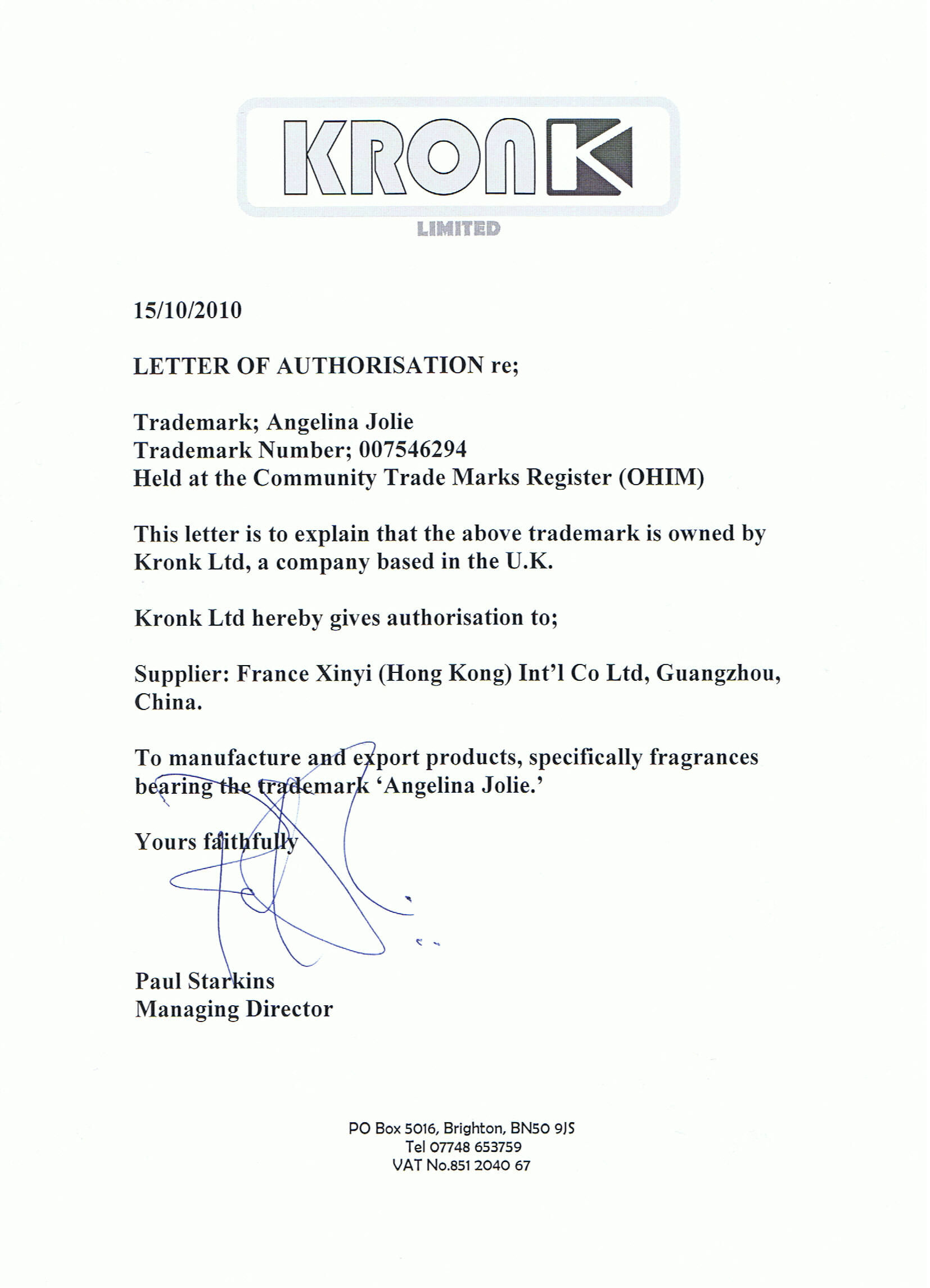 Letter of Authoration