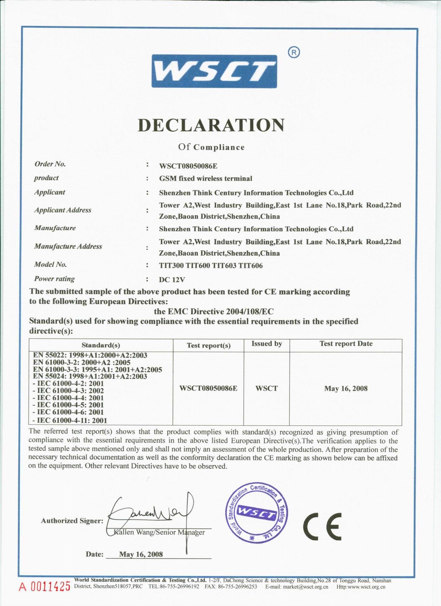 CE for GSM Terminal (EMC)