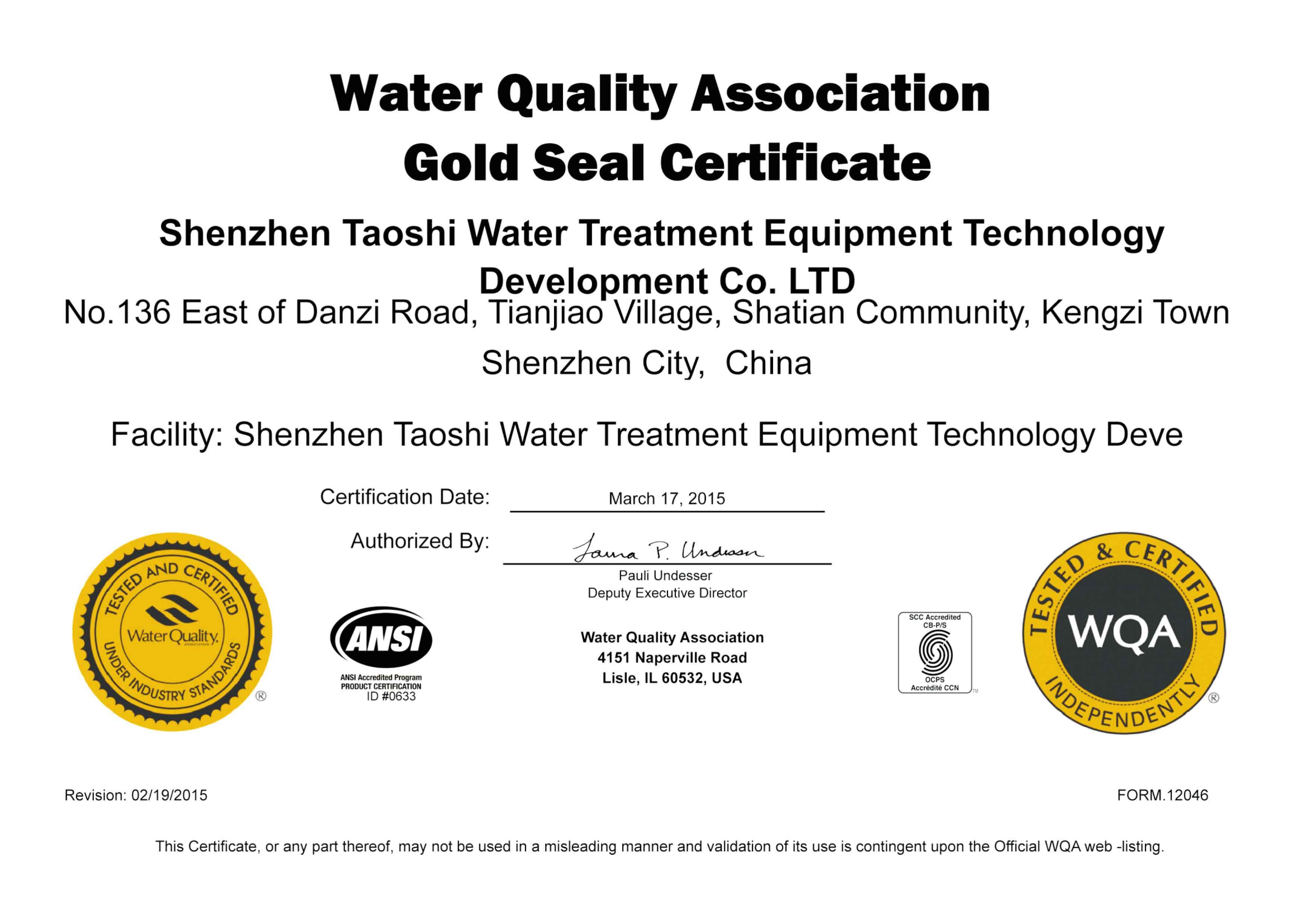 WQA Certificate