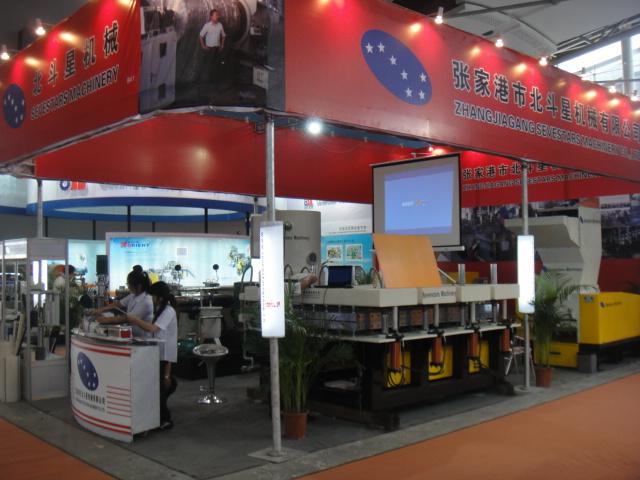 Chinaplas2011