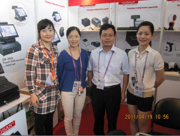 2011 Canton Fair - 2