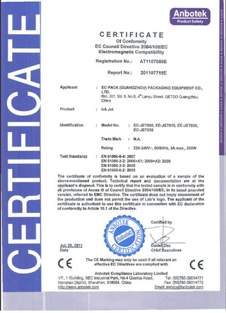certificate for our inkjet printer ECJ-900,910,920 and 930