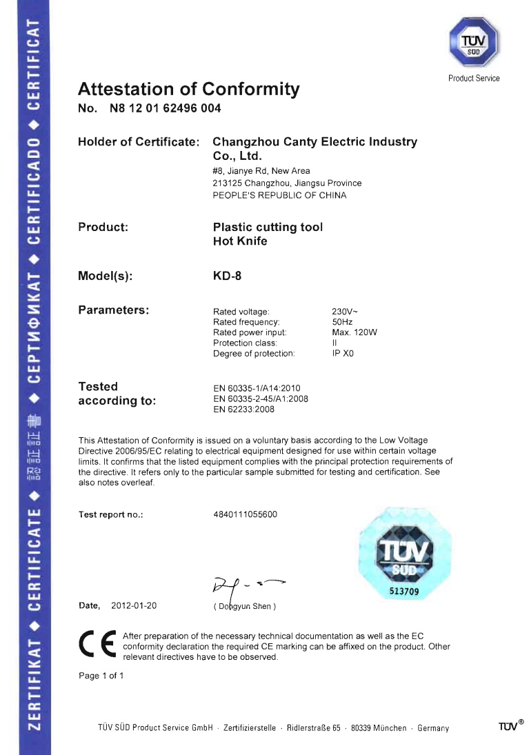 CE Certificate of KD-8