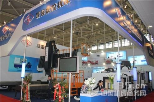 lanxi haide exhibition