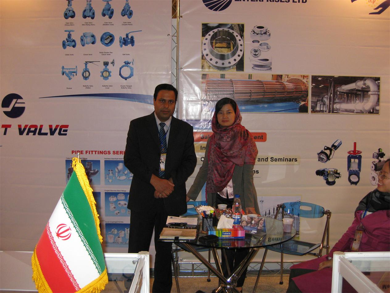 2010 Iran international oil exhibition