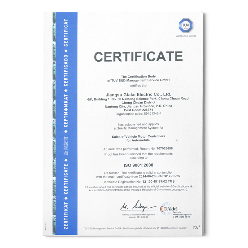 ISO9001-2008 (1)