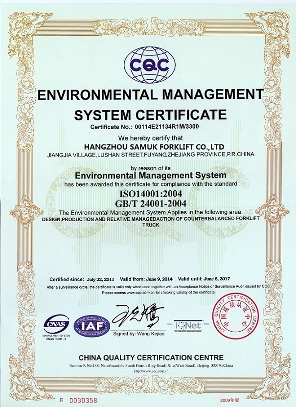 ISO Envirement Management Certificate