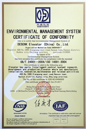 GB/T 24001-2004/ISO 14001:2004