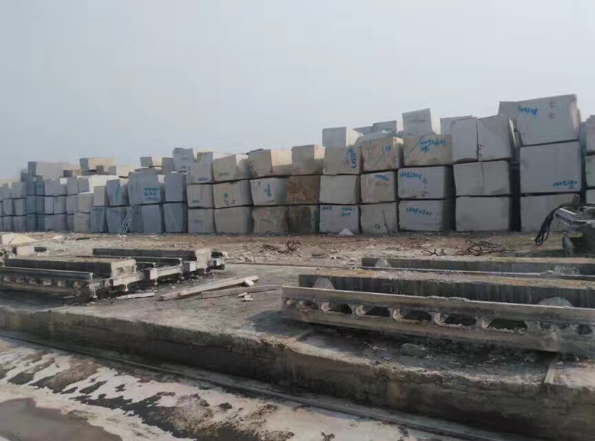 blocks yard