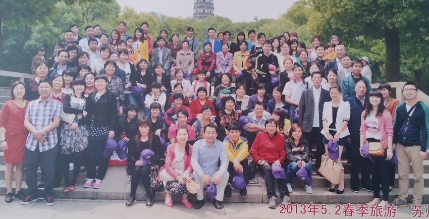 2013 The company travel
