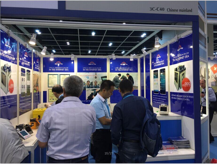 2015 Hong Kong Electronics Fair (Autumn)