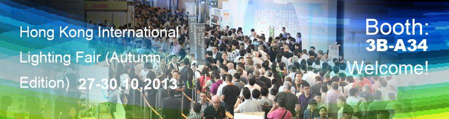 HongKong LED Fair 2013