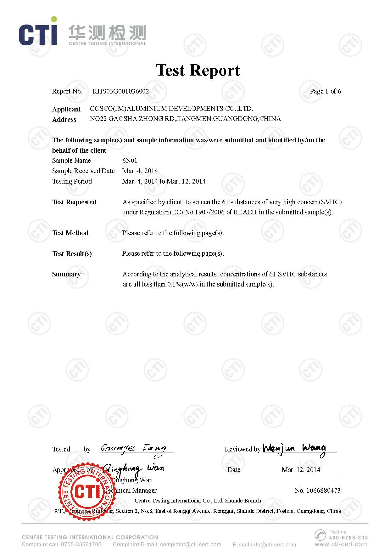 REACH Certificate of AL6N01