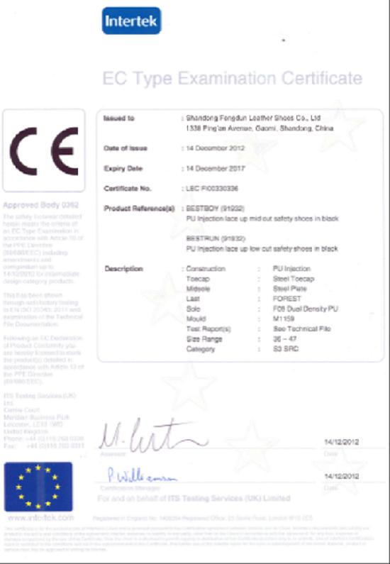 CE certifiicate