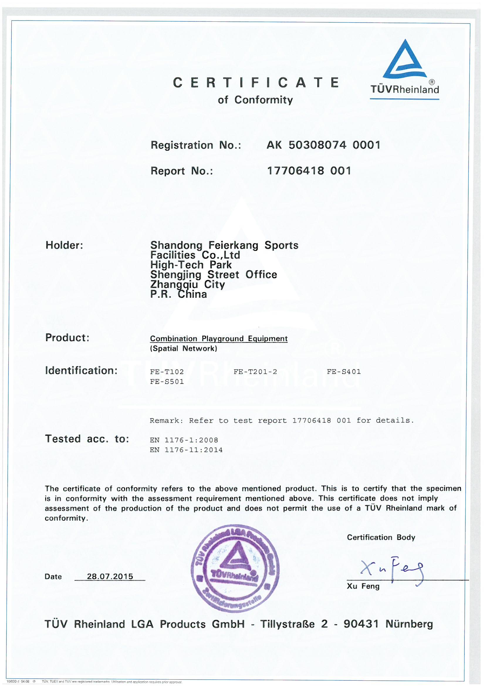 Combination Playground Equipment TUV certificate