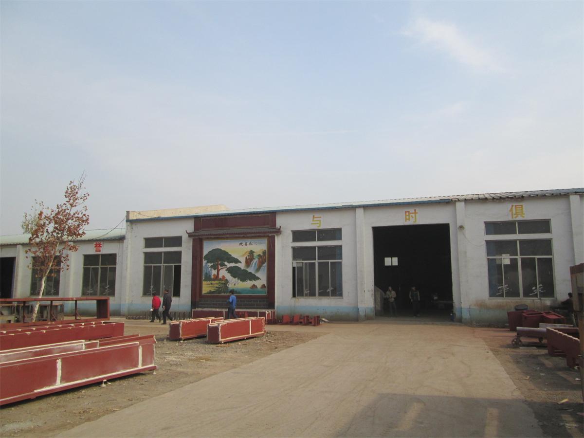 Company Yard