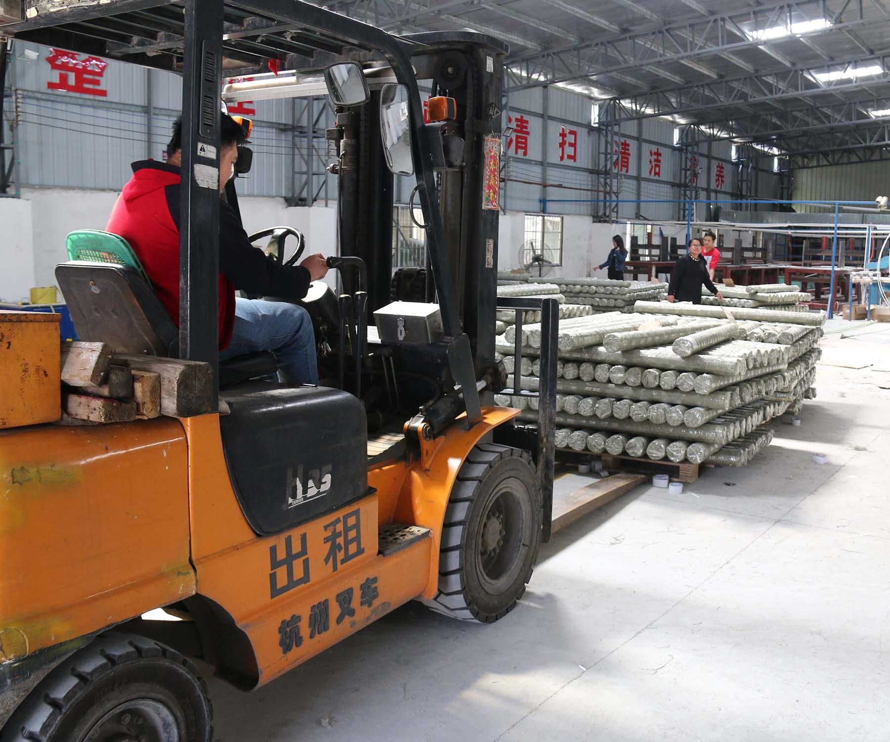 Cargo loading
