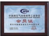 Member of CHPSA