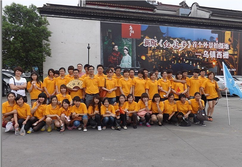 One-day Wuzhen tourism activities of Hualing Zippe