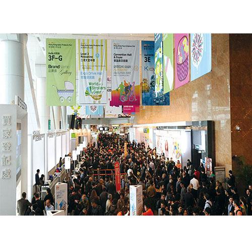 Hongkong Toys & Games Fair 2017 [Jan,2017]