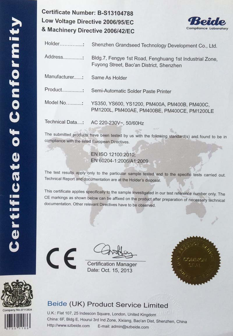 Soldering paste printing CE Certificates