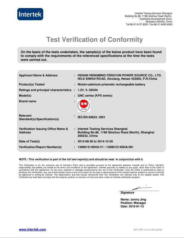 IEC 60623 for KPX series