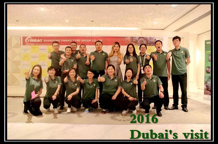 2016 DUBAI GALA DINNER