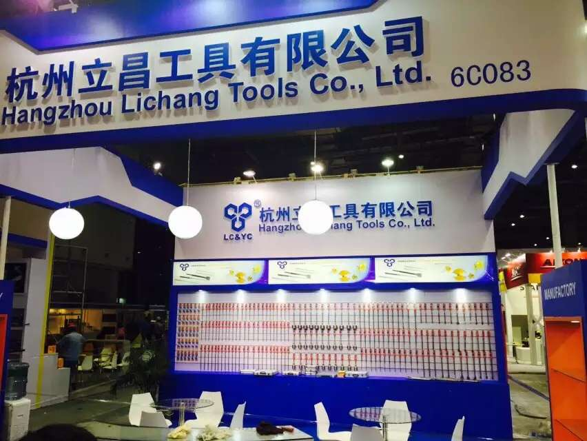 2015 Hardware show in shanghai