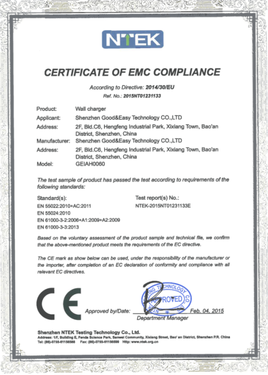 CE Certificate for Wall Charger