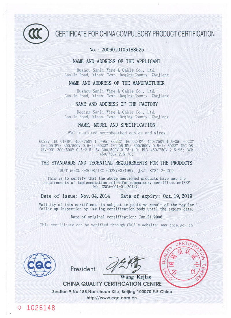 Certification of PVC insulated non-sheathed cables and wires