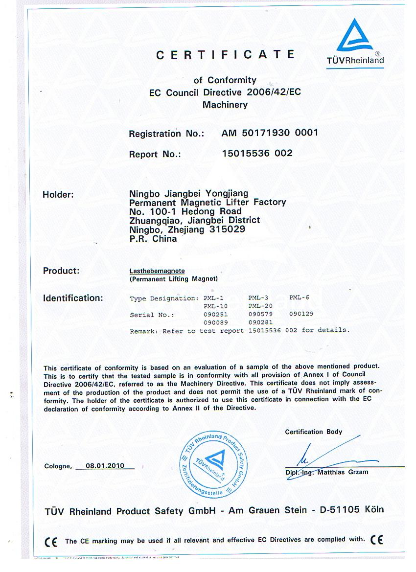 CE Certificates Tested By TUV