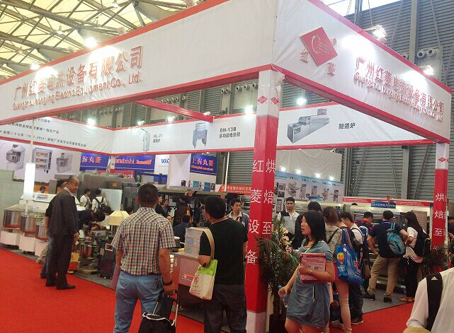 Bakery China 2015 (International Baking Equipment Exhibition)
