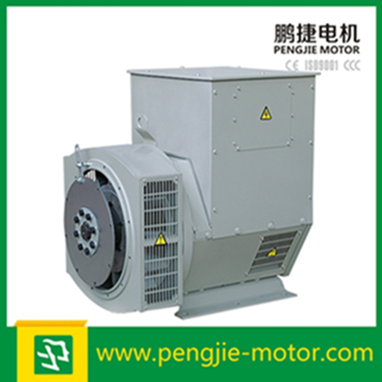 China supplier GHS and TFW AC Three Phase Output Type Brushless alternators